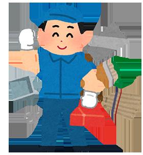 当社は函南町で便利屋業務と生前整理業務を行う会社です。